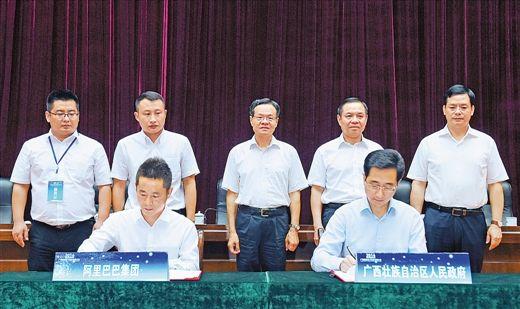 广西壮族自治区县域电子商务发展大会召开 陈武致辞