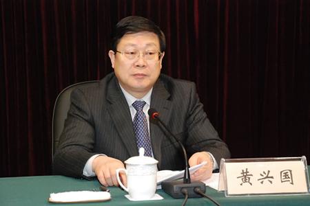 天津市委原代理书记、原市长黄兴国涉嫌受贿案被提起公诉