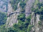 永泰天门山玻璃栈道拟国庆前开放 最大落差188米