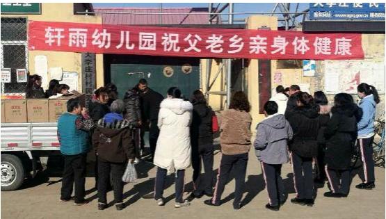 今年的暖冬更温暖——任丘市北汉乡送温暖活动